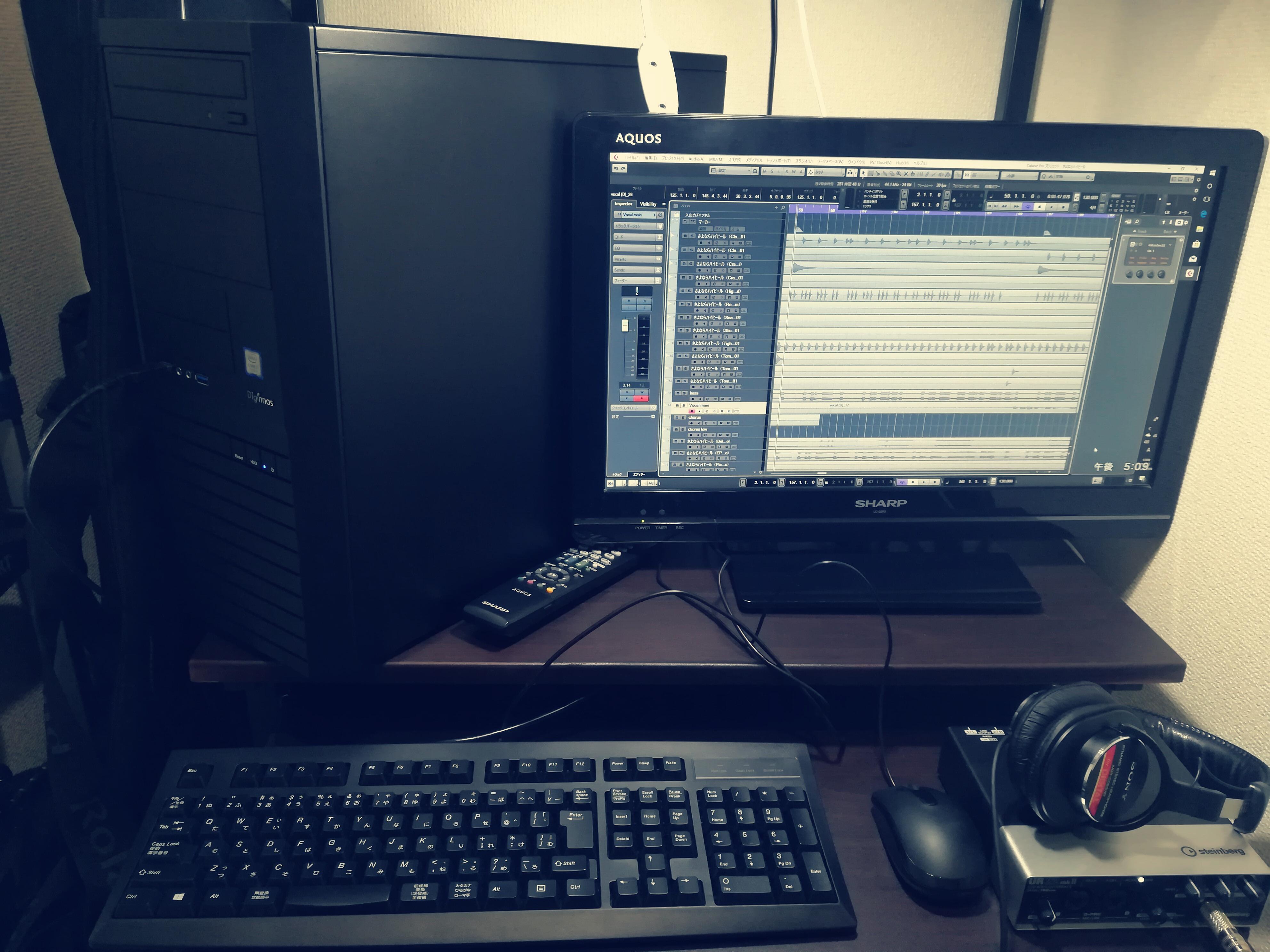 ミュージシャンは宅録環境を整えれば、ウェブで仕事ができる時代です。
